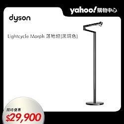 Lightcycle Morph 立燈