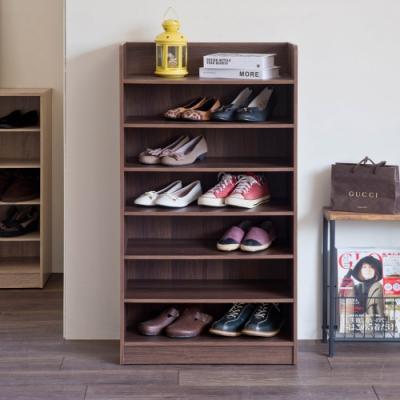 TZUMii艾拉開放式七層鞋櫃-胡桃木色60*30*110.5cm