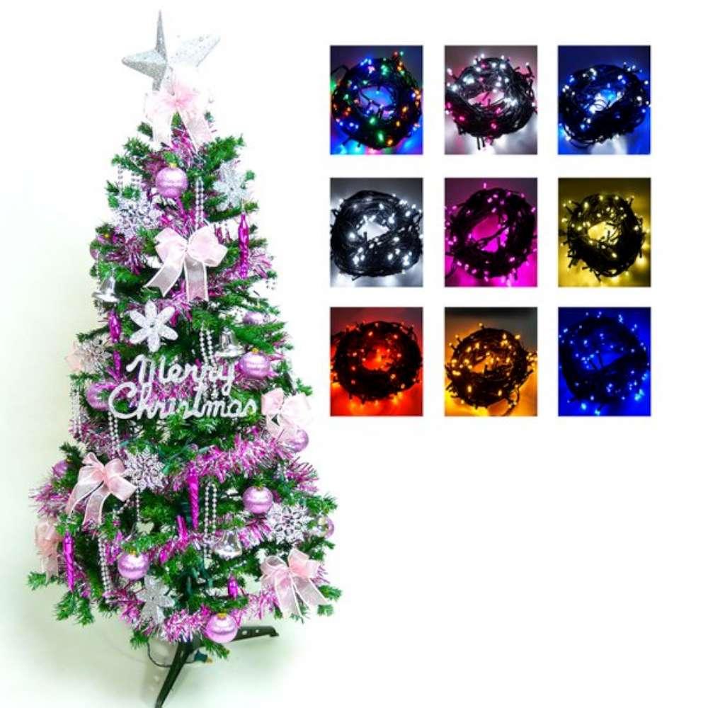 摩達客 幸福5尺一般型裝飾綠聖誕樹(銀紫色系配件+100燈LED燈1串)