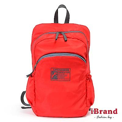iBrand後背包 輕盈漾彩雙層可收納尼龍後背包-紅色