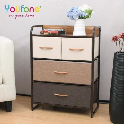YOUFONE 日式古典風拼色麻布多樣式三層式抽屜收納/衣物櫃附折疊式儲物收納椅超殺組合價