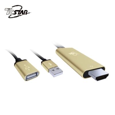 福利品 TCSTAR HDMI高畫質影音傳輸線 TCW-HD200GD