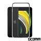 GCOMM iPhone SE2 7 8 清透圓角防滑邊保護殼 Round Edge product thumbnail 1