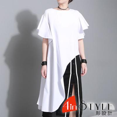 圓領荷葉袖不規則波浪形上衣 (共二色)-4inSTYLE形設計