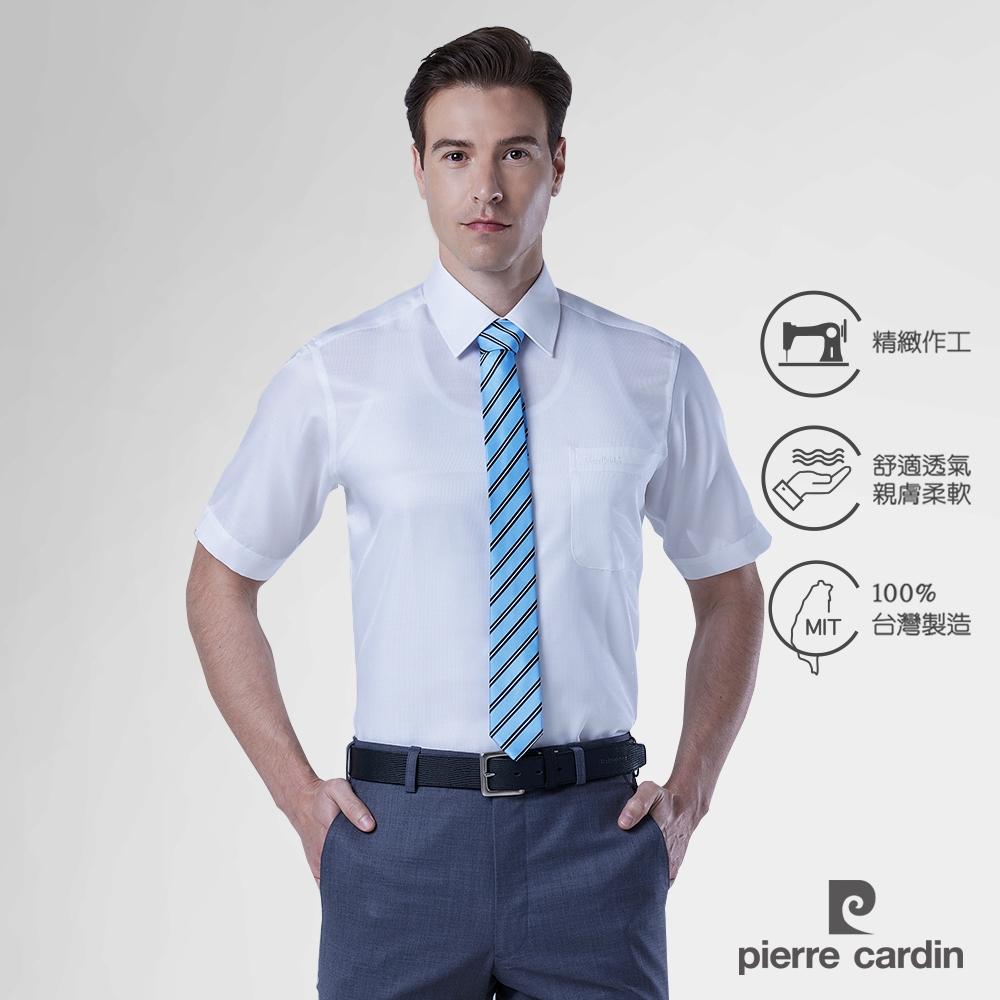 pierre cardin 皮爾卡登 男襯衫 進口素材素面絲光緹花短袖襯衫_白色(51213-90)