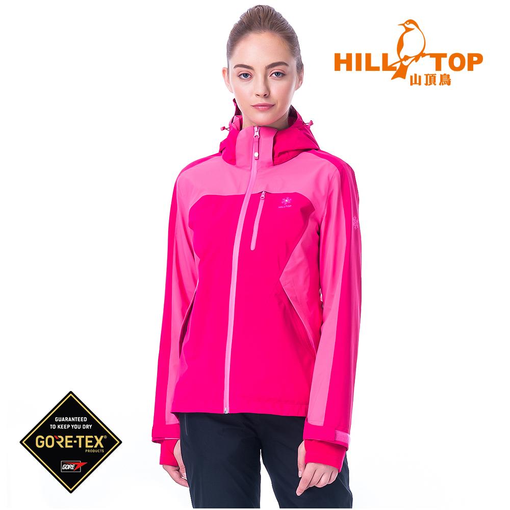 【hilltop山頂鳥】女款GORETEX防水透氣抗UV外套H22FT9亮玫瑰