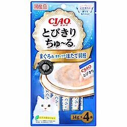 CIAO 優選啾嚕肉泥-鮪魚+鄂霍次克扇貝(56g)