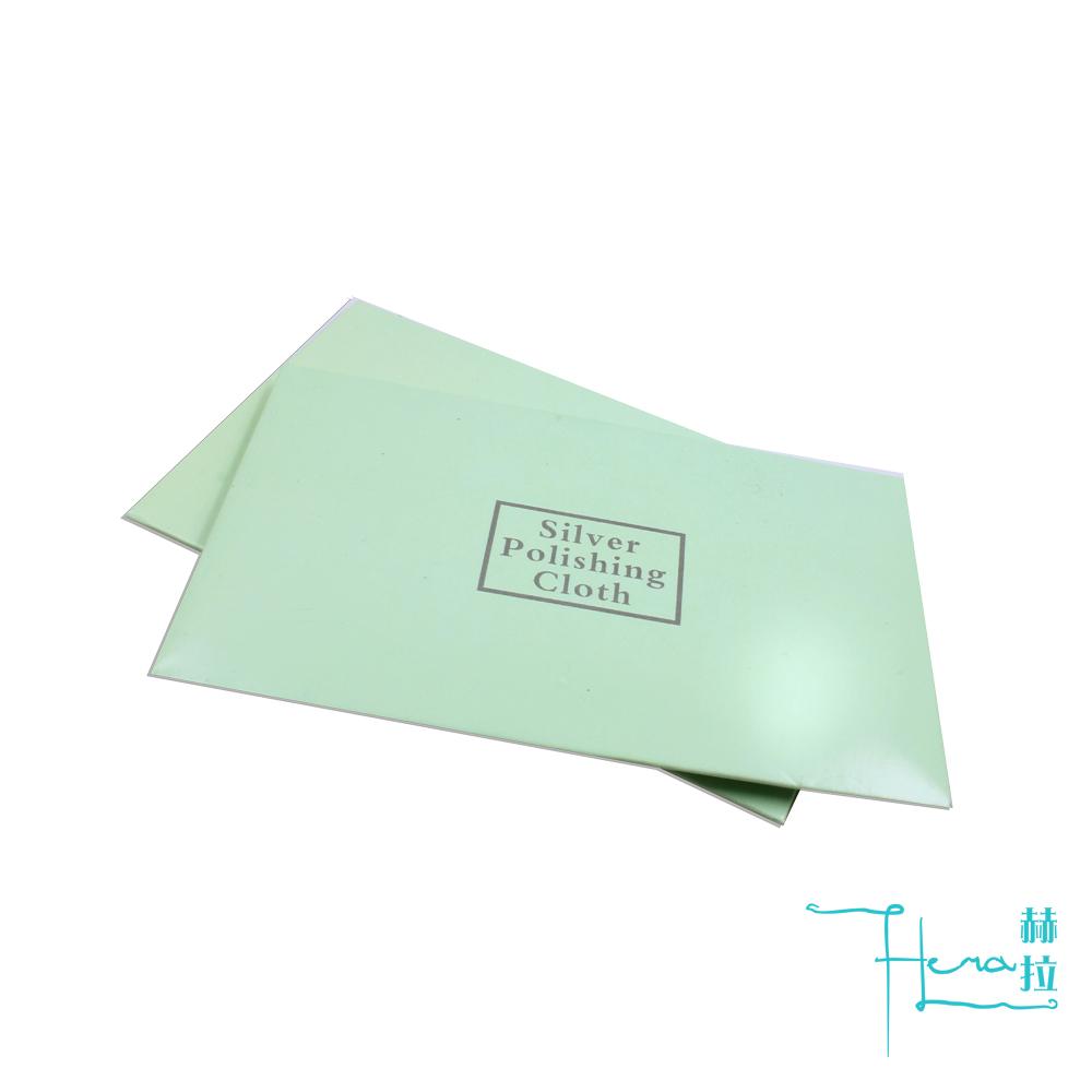 【Hera 赫拉】雙面拭銀布 擦銀飾發黑氧化保養包裝擦銀布X5入