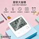 COMET 居家大螢幕立掛式電子溫濕度計(TM-09) product thumbnail 1