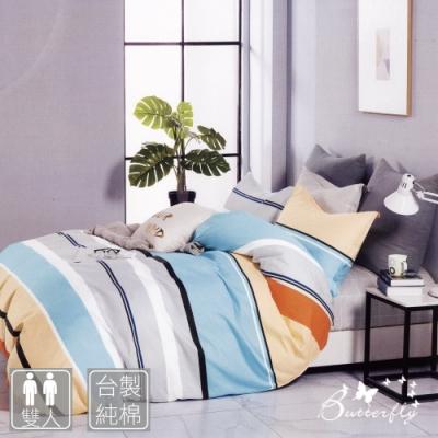 BUTTERFLY-純棉四件式被套床包組-多款任選(雙人)