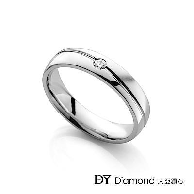 DY Diamond 大亞鑽石 18K金 0.05克拉 經典時尚男戒