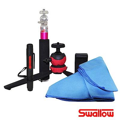 Swallow 清潔組合7(拭鏡筆+拭鏡包布+MK02)-不挑色