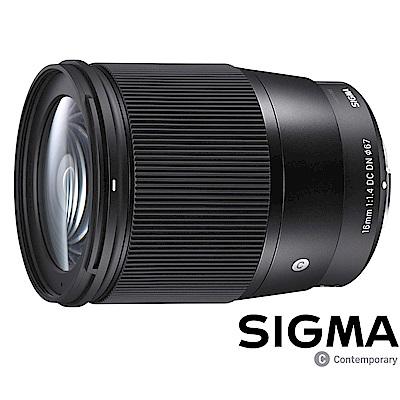 SIGMA 16mm F1.4 DC DN (公司貨) 微單眼專用鏡頭