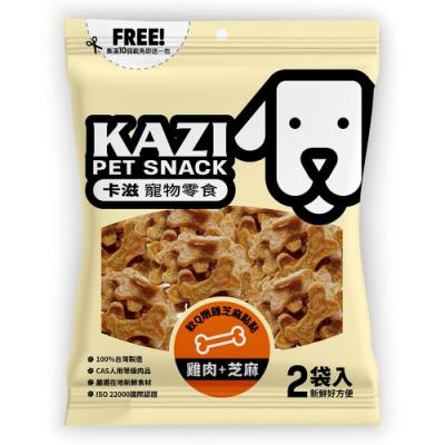 KAZI卡滋-軟Q嫩雞芝麻點點 零食包 120g*3