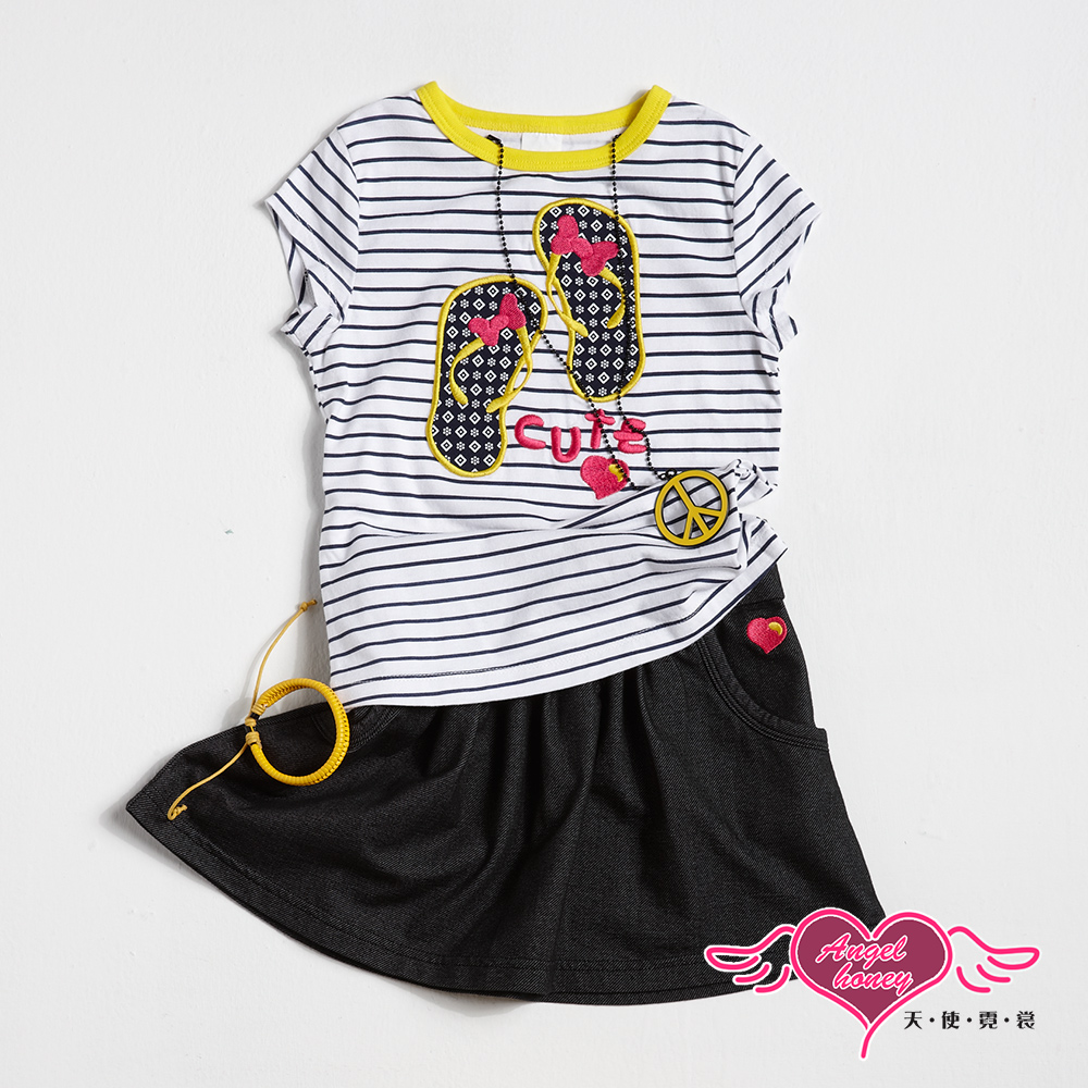 【天使霓裳-童裝】可愛夾腳拖 兒童短袖短裙兩件組套裝(白)