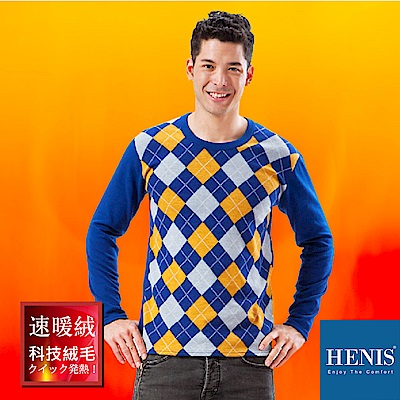 HENIS 禦寒神器 速暖羽式絨毛發熱衣 (寶藍底格紋)
