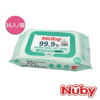 【箱購】【美國 Nuby】銀離子抗菌柔濕巾20抽(加厚款隨手包-) 36入