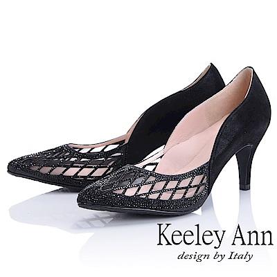 Keeley Ann 高貴質感~幾何鏤空網紗拼接水鑽全真皮跟鞋(黑色)