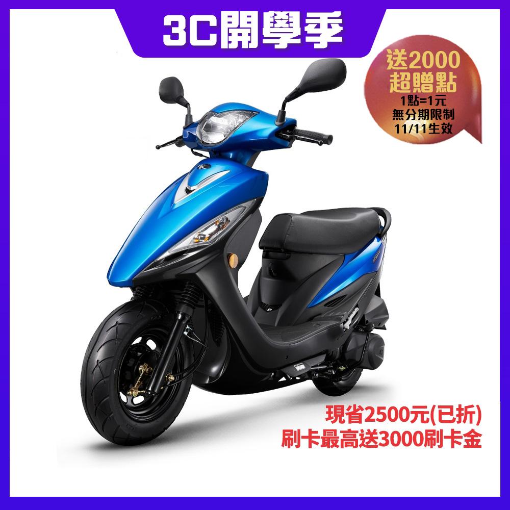 熱銷首選!【KYMCO光陽機車】GP125鼓煞六期車(2021年新車)