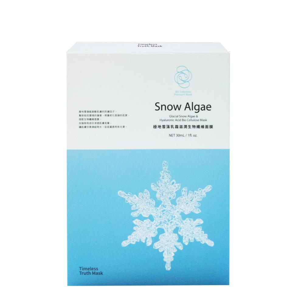 TT極地雪藻乳霜生物纖維面膜 5片/盒 @ Y!購物