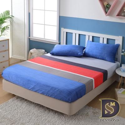 岱思夢 聖多斯 特大100%天絲床包枕套三件組