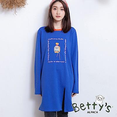 betty's貝蒂思 香水瓶刺繡下擺開衩T-shirt(深藍) @ Y!購物