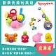 日本《樂雅 Toyroyal》澆水器洗澡組+釣釣樂+(噴水玩具+軟膠玩具隨機各2) product thumbnail 1