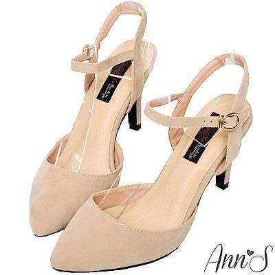 Ann'S偷心計畫-側V纖細後拉帶尖頭細跟高跟鞋-杏