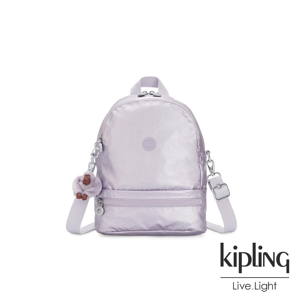 Kipling 時尚香檳淡雅紫兩用後背包-IVES S