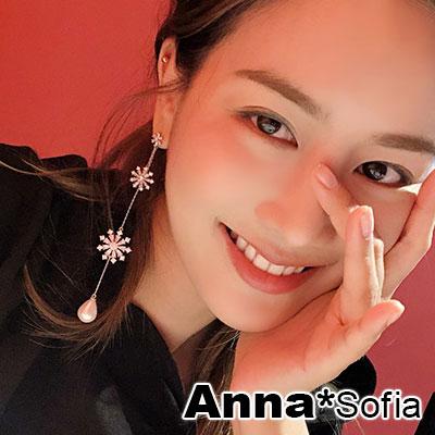 【3件5折】AnnaSofia 水滴珠彩雪晶 大型不對稱925銀針耳針耳環(銀系)