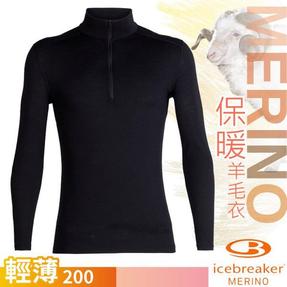 Icebreaker 男新款 200 Oasis 美麗諾羊毛輕薄款半開襟長袖上衣_黑灰