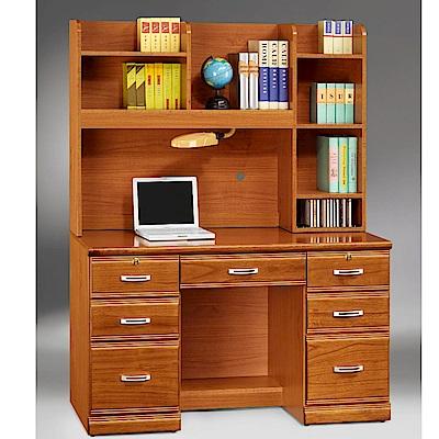 MUNA希爾達樟木色實木4.2尺書桌(全組)  126X59X167cm