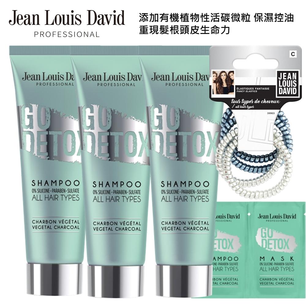 JLD植碳淨化髮浴750超值組贈金屬光色髮圈+植碳淨化修護20ml