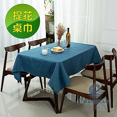 Washcan瓦士肯 輕奢提花桌巾  菱格-灰藍 120*170cm