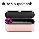 Dyson Supersonic™吹風機 桃紅色 (附限量粉色精裝收納盒) HD01