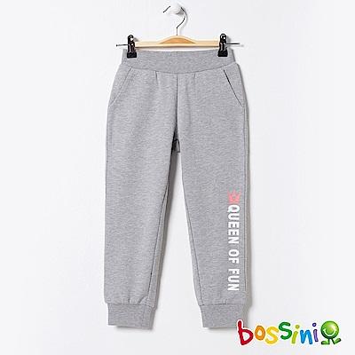 bossini女童-運動束口綿褲灰