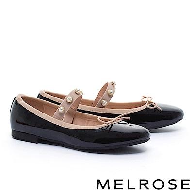 平底鞋 MELROSE 經典復古蝴蝶結珍珠繫帶軟漆皮平底鞋-黑