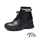 T2R-正韓空運-襪套造型真皮短靴-隱形增高鞋-增高7公分-黑