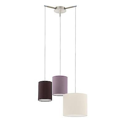 EGLO歐風燈飾 現代風三色燈罩式大吊燈(不含燈泡)