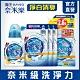 日本獅王LION 奈米樂超濃縮洗衣精 淨白消臭 500gx1+450gx3+950gx1 product thumbnail 2