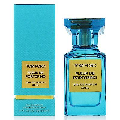 Tom Ford Fleur De Portofino沁藍海岸淡香精 50ml
