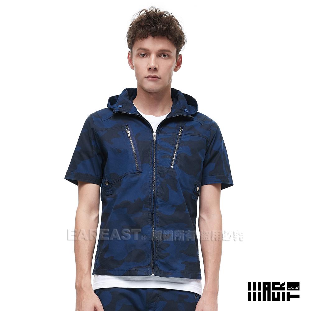EAR EAST 男款 迷彩短袖上衣-迷彩藍