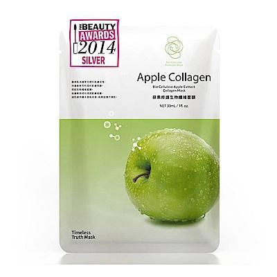 TT 蘋果生物纖維面膜 5片/盒