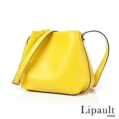 法國時尚Lipault By The Seine優雅真皮水桶包(檸檬黃)
