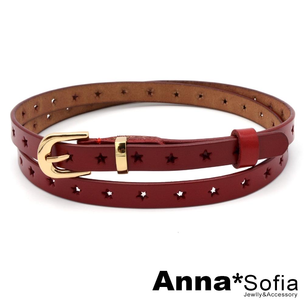 AnnaSofia 星星鏤洞 二層牛皮細腰帶皮帶(黥紅)