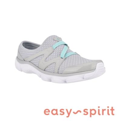 Easy Spirit-seRIPTIDE2 透氣彈性布輕量型休閒鞋-淡雅灰