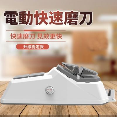 多功能磨刀神器 USB電動磨刀器/磨刀機/磨刀石 磨剪刀