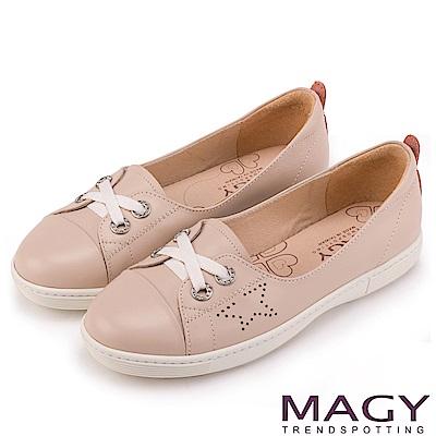 MAGY 率性樂活 星星穿孔牛皮鞋帶休閒鞋-粉紅