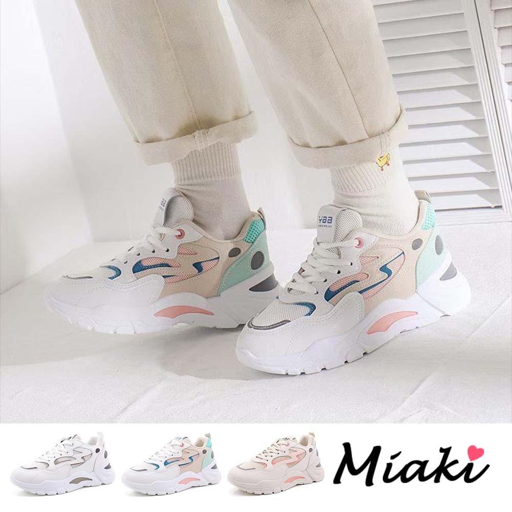 Miaki-老爹鞋.網美拼色厚底運動鞋 (藍色系)