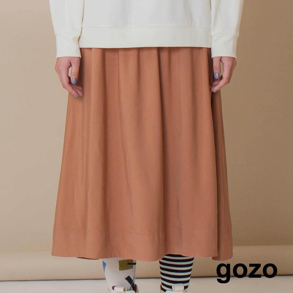gozo-垂墜感前短後長圓裙(兩色) product image 1